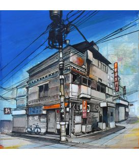 Chinatown - Painting by Bertrand Lefebvre
